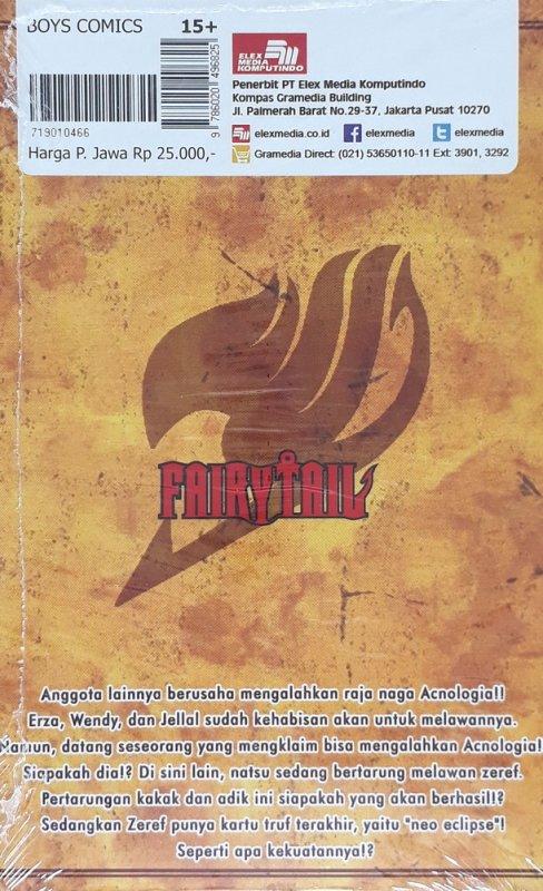 Cover Belakang Buku Fairy Tail 62