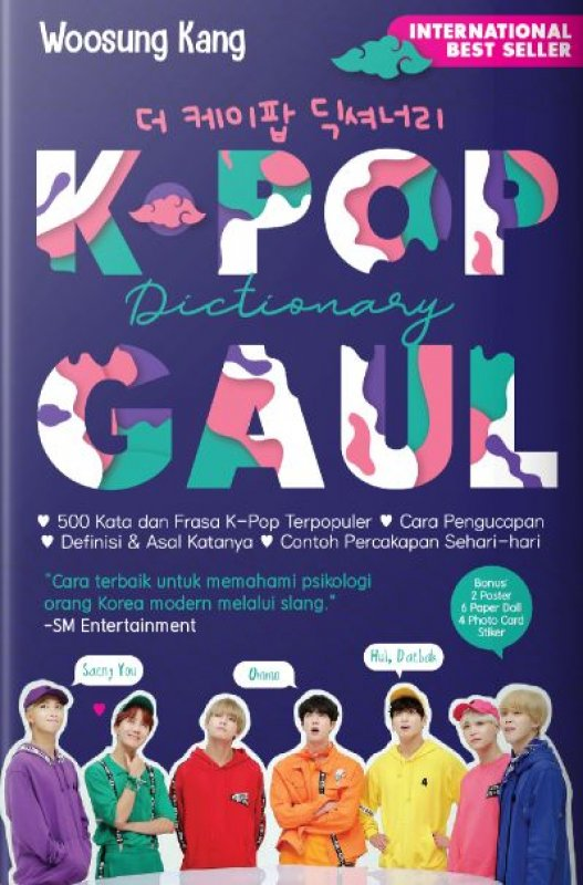 Cover K-POP Dictionary Gaul [Bonus:Poster,Paper Doll, Photocard, stiker]