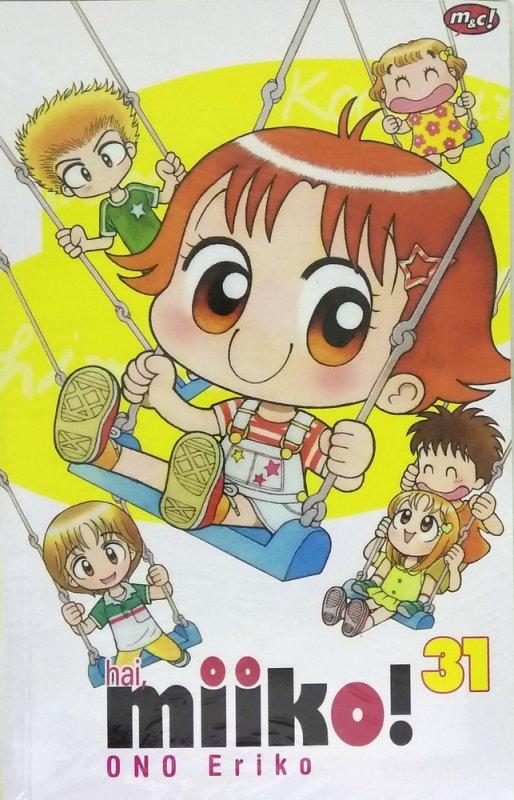 Cover Buku Hai, Miiko! 31