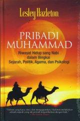 Pribadi Muhammad - Hard Cover