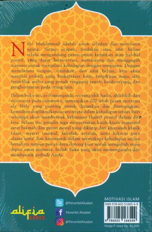 Cover Belakang Buku 200 Motivasi Nabi & Kisah Inspiratif Pembangun Jiwa
