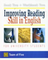 Improving Reading Skill in English for University Students (Book Three + Workbook Two)