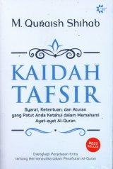 Detail Buku Kaidah Tafsir]