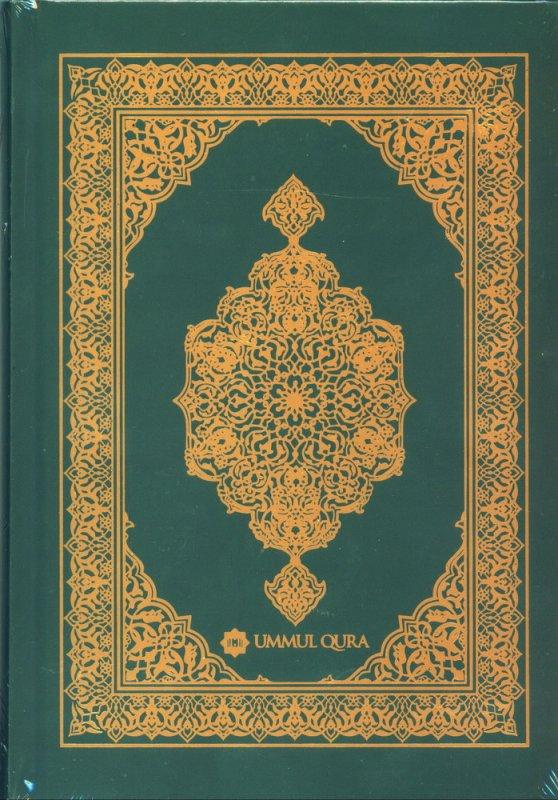 Cover Buku Mushaf Ummul Qura Non Terjemah warna hijau (Hard Cover)
