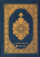 Mushaf Ummul Qura Terjemah warna biru (Hard Cover)