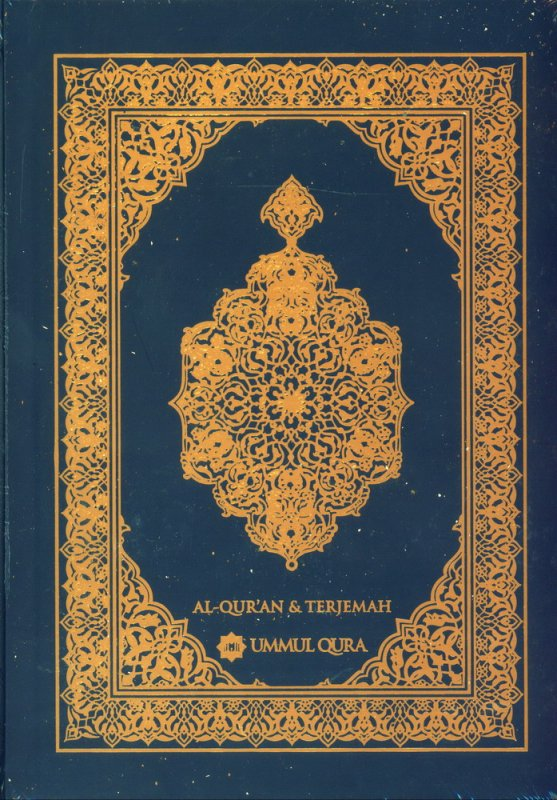 Cover Mushaf Ummul Qura Terjemah warna biru (Hard Cover)