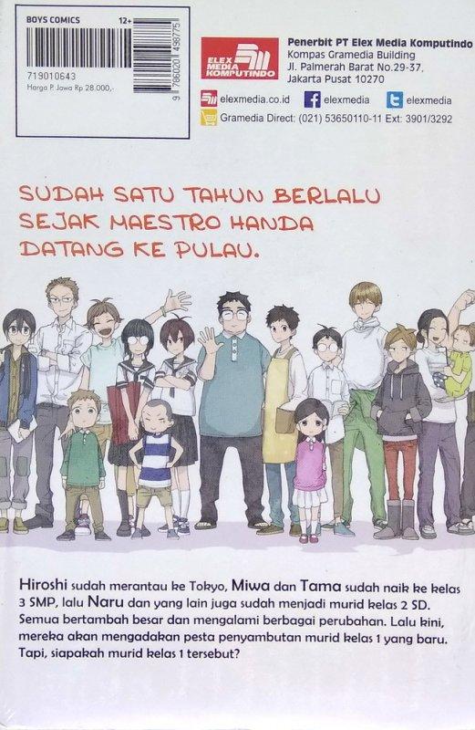 Cover Belakang Buku Barakamon Vol. 18 - End