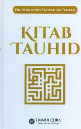 Kitab Tauhid Edisi Revisi (Hard Cover)