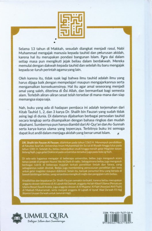 Cover Belakang Buku Kitab Tauhid Edisi Revisi (Hard Cover)