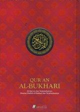 AL-QURAN AL BUKHARI B5 Hard Cover