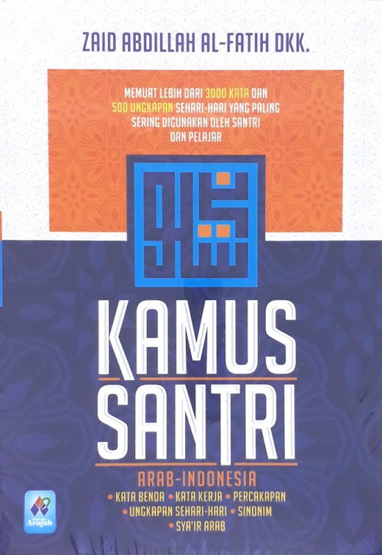 Cover Buku Kamus Santri