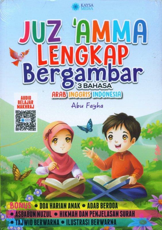 Cover Buku Juz Amma Lengkap Bergambar 3 Bahasa