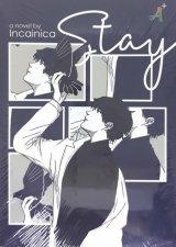 Stay a novel