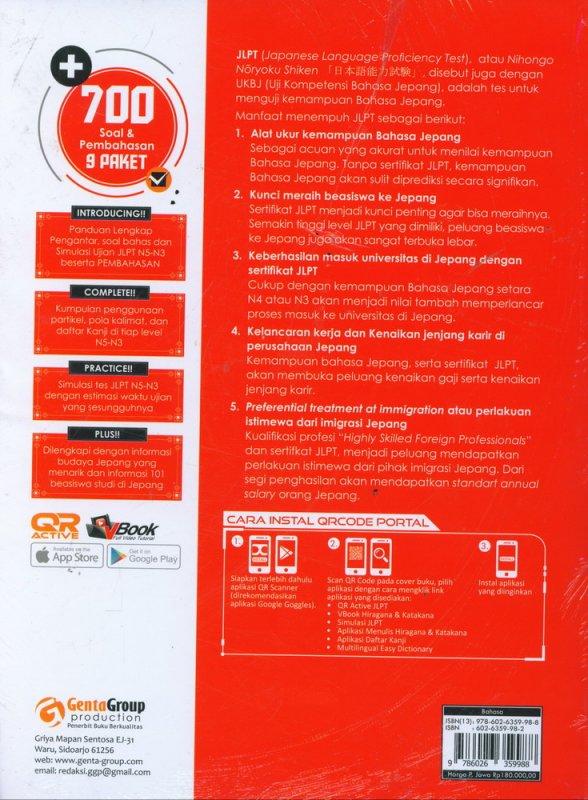 Cover Belakang Buku Strategi & BANK SOAL JLPT