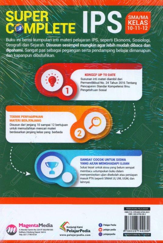 Cover Belakang Buku SUPER COMPLETE IPS SMA/MA KELAS 10-11-12