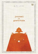 Journal of Gratitude (Hard Cover)