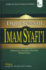 FIQIH SUNNAH Imam Syafii - Hard Cover