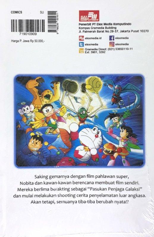 Cover Belakang Buku Doraemon Movie: Nobita dan Pahlawan Luar Angkasa