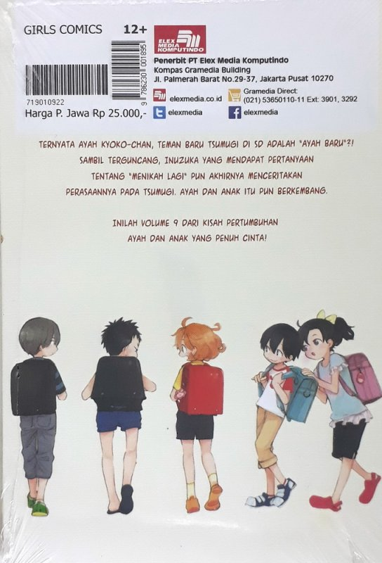 Cover Belakang Buku Sweetness And Lightning 9