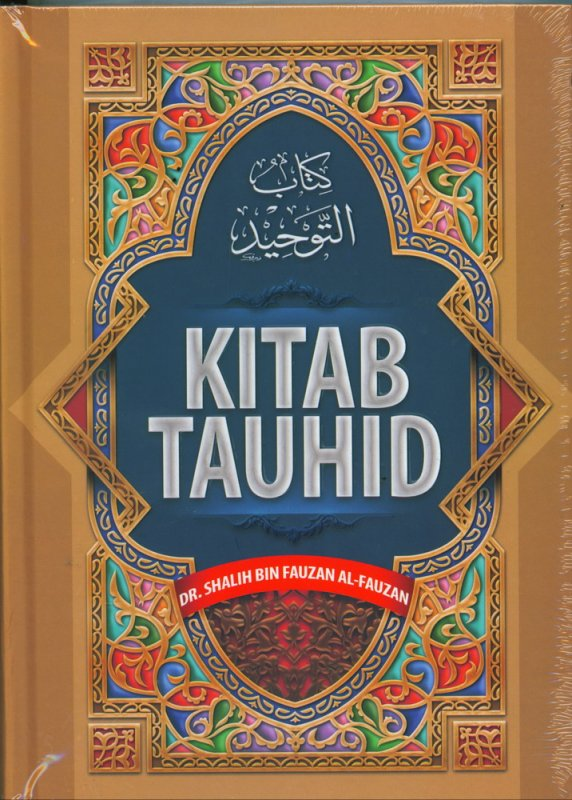 Cover Buku KITAB TAUHID (Hard Cover)