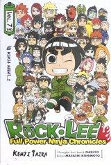 Rock Lee - Full Power Ninja Chronicles 7 - Ninja Hebat!!