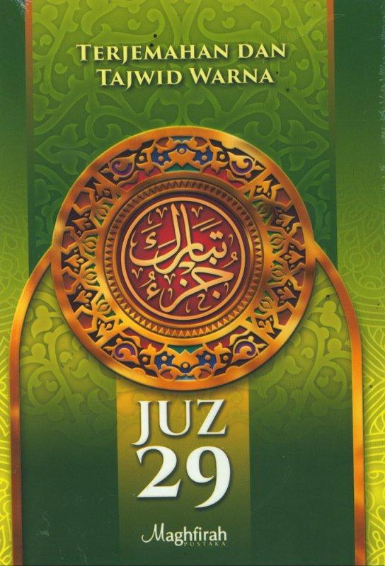 Cover Buku JUZ 29 Reguler (Terjemahan dan Tajwid Warna)