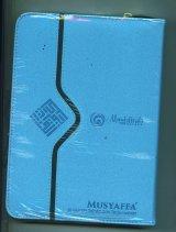 MUSYAFFA: Al-Quran Tajwid dan Terjemahan Pelangi Dompet Resleting