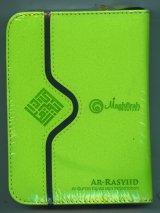 AR-RASYIID: Al-Quran Tajwid dan Terjemahan Pelangi Dompet Resleting