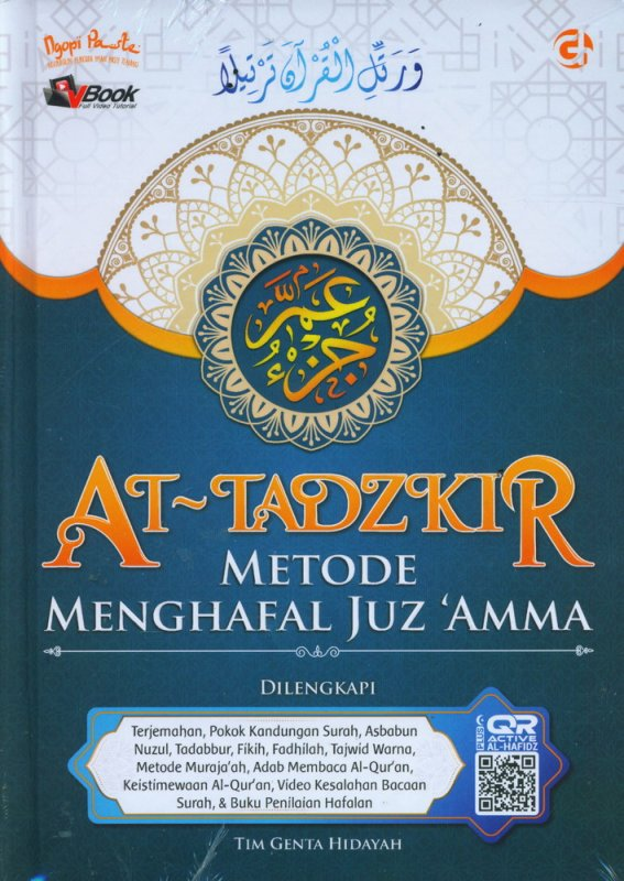 Cover Buku AT-TADZKIR METODE MENGHAFAL JUZ AMMA (Hard Cover)