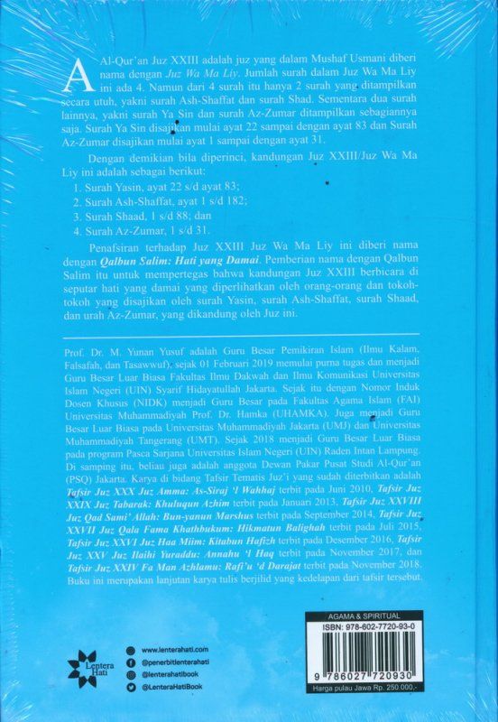 Cover Belakang Buku TAFSIR JUZ XXIII QALBUM SALIM (Hard Cover)