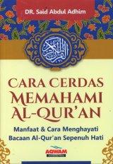 Cara Cerdas Memahami Al-Quran