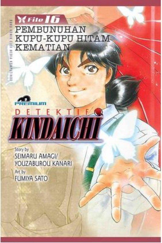 Cover Buku Detektif Kindaichi (Premium) 16