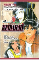 Detektif Kindaichi (Premium) 15