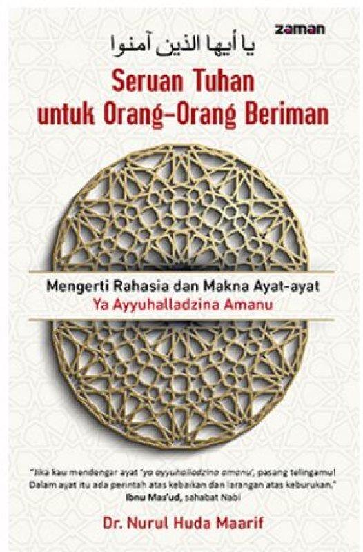 Cover Buku Seruan Tuhan untuk Orang-Orang Beriman