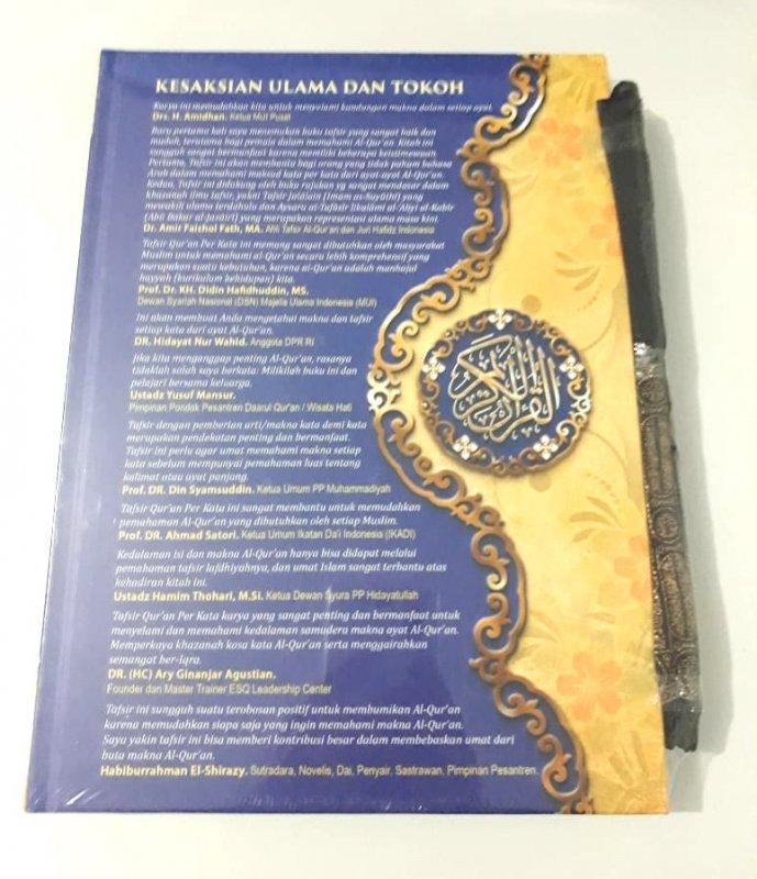 Cover Belakang Buku AR-RAHMAN TAFSIR QURAN PERKATA (Hard Cover)