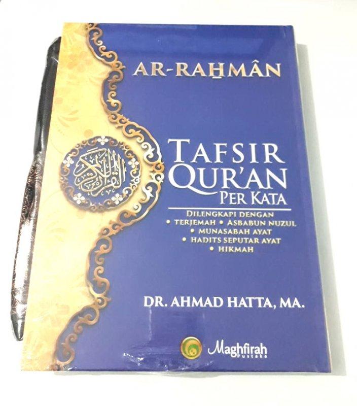 Cover Buku AR-RAHMAN TAFSIR QURAN PERKATA (Hard Cover)