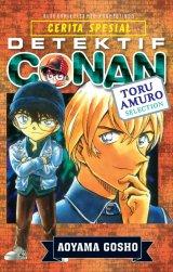 Detail Buku Detektif Conan: Toru Amuro Selection