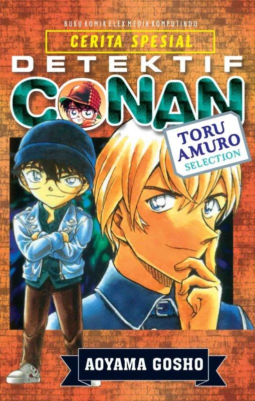 Cover Belakang Buku Detektif Conan: Toru Amuro Selection