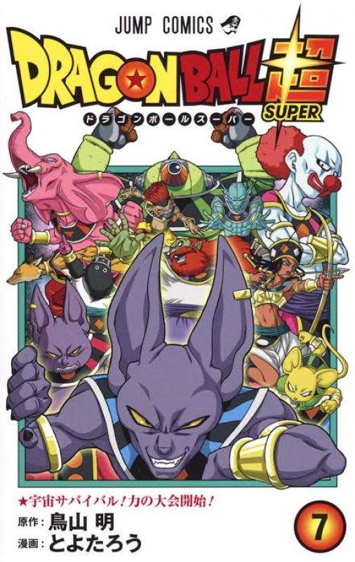 Cover Buku Dragon ball super vol.7