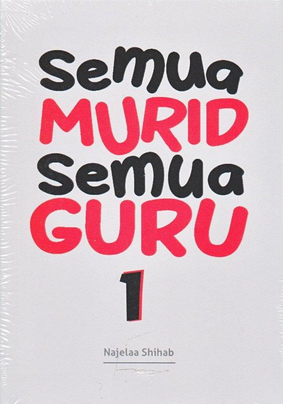Cover Buku Semua Murid Semua Guru (Seri 1)