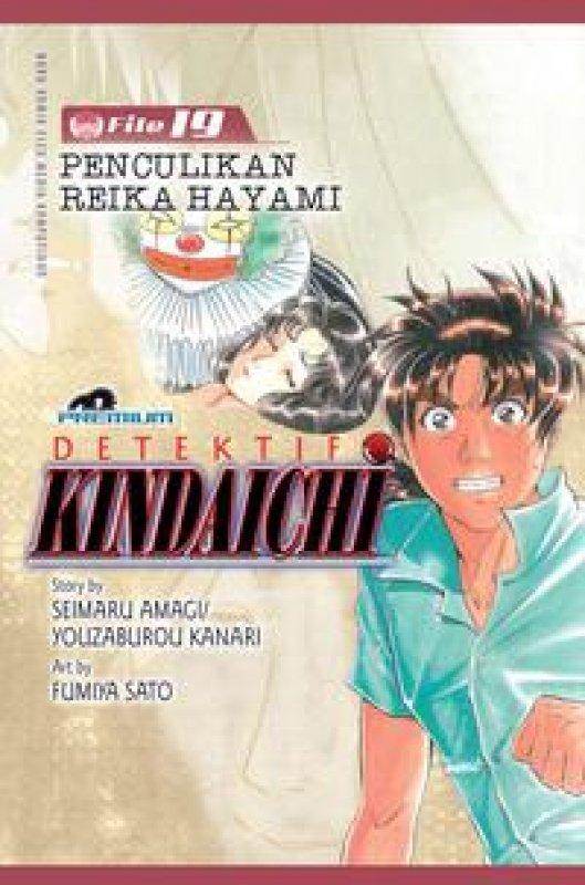 Cover Buku Detektif Kindaichi (Premium) 19