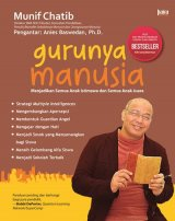 GURUNYA MANUSIA (REPUBLISH)