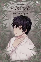 Psychic Detective Yakumo Another Files: The Tree of Deceit