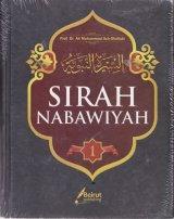 Sirah Nabawiyah 1 ( BK )