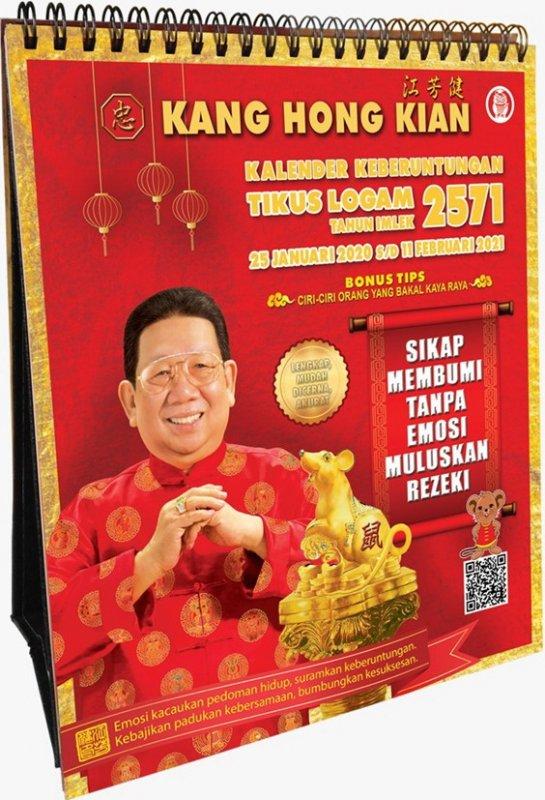 Cover Buku Kalender Keberuntungan Tikus Logam Tahun Imlek 2571 (25 Januari 2020 – 11 Februari 2021)
