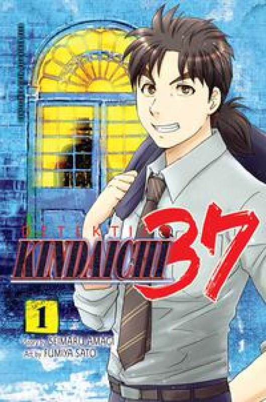 Cover Buku Kindaichi 37 Tahun 01