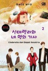 Cinderella dan Empat Kesatria#2 (Cinderella and Four Knights#2)