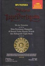 Kakawin Nagarakertagama (Hard Cover)
