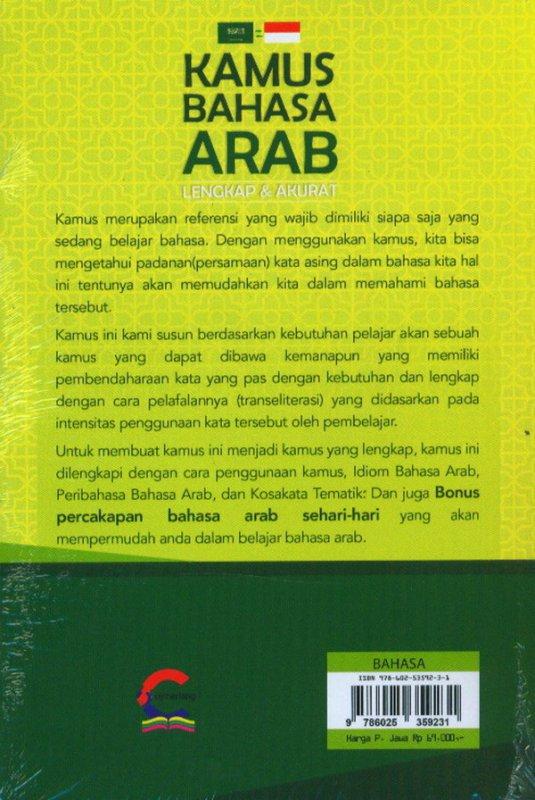 Cover Belakang Buku Kamus Bahasa Arab Lengkap & Akurat