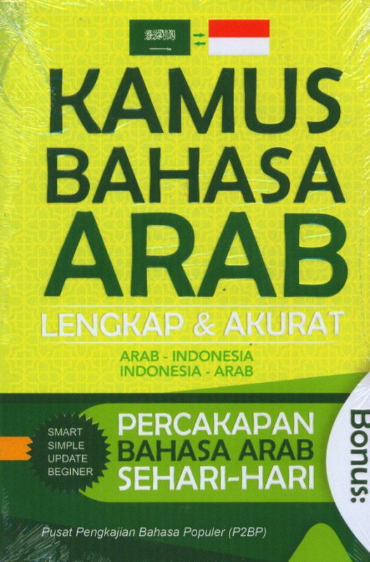 Cover Buku Kamus Bahasa Arab Lengkap & Akurat